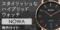 ハイブリッドスマートウオッチ「NOWA」