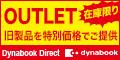 Dynabook Direct(旧東芝ダイレクト)【アウトレット】