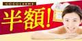 【VCOマイルドソープ】新規商品購入