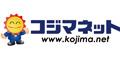 コジマネット(Kojima.net)