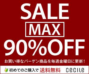 MAX90%OFF