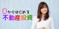 【お金のきもち】新規セミナー参加