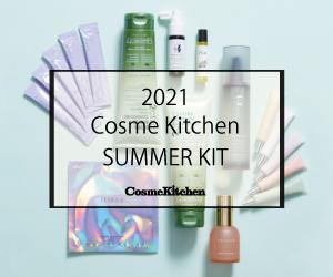 2021 CosmeKitchen サマーキット(コスメキッチンウェブストア)