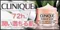 CLINIQUE(クリニーク)【モイスチャーサージ72ハイドレーター】