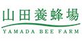 山田養蜂場【はちみつバーモントドリンク】