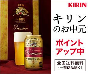 KIRIN ONLINESHOP DRINX(
