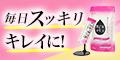 かどや【黒ごま&オリゴ】新規商品購入